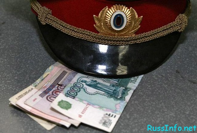Будет ли повышение зарплаты сотрудникам МВД в 2018 году