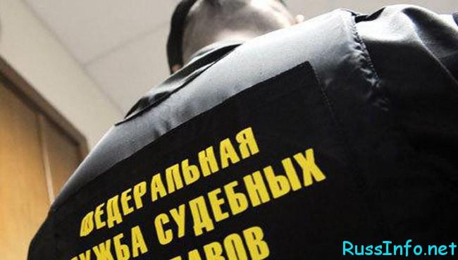 прибавка к зарплате судебным приставам в 2017 году в России