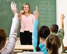прибавка к зарплате учителям в 2017 году в России