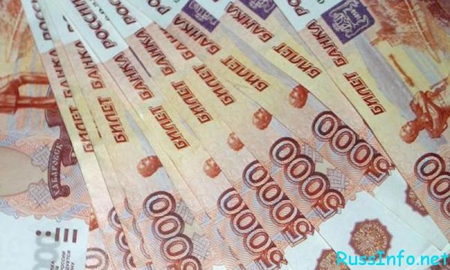 повышение окладов учителей в России последние новости
