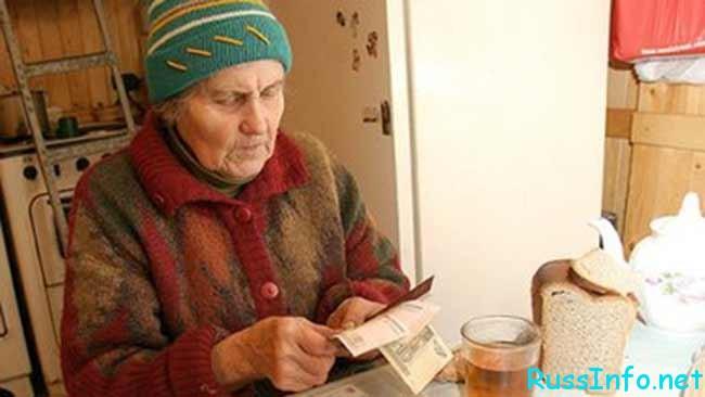 повышение социальной пенсии 2017 по инвалидности в России