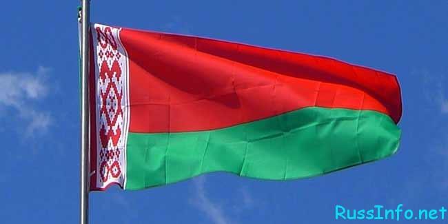 население Белоруссии на 2017 год составляет ... человек