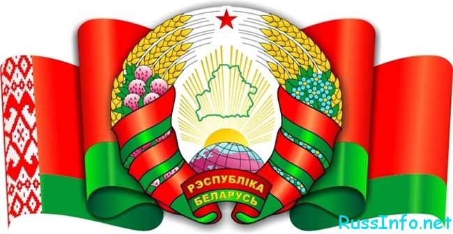численность населения Белоруссии на 2019 год составляет