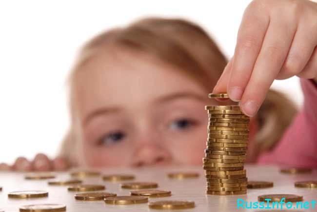 губернаторская выплата при рождении ребенка 2017 в Москве