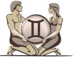 финансовый гороскоп на октябрь 2017 для Близнецов