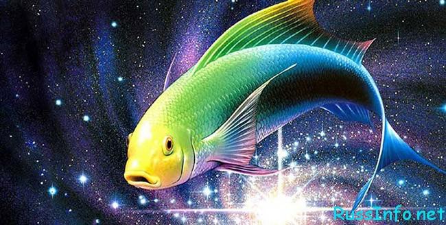 гороскоп на октябрь 2018 для женщины Рыбы
