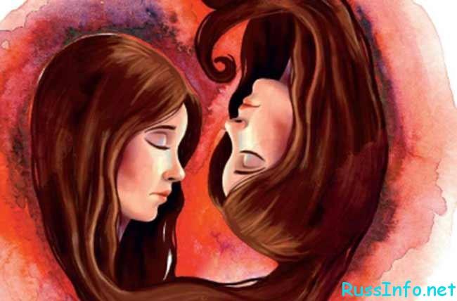 гороскоп на сентябрь 2018 для женщины Близнецы