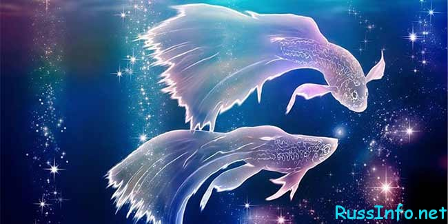 Гороскоп на завтра рыбы женщина любовный одиноких