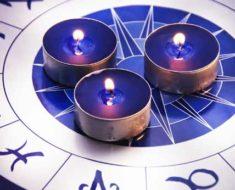 гороскоп 2016 на сентябрь