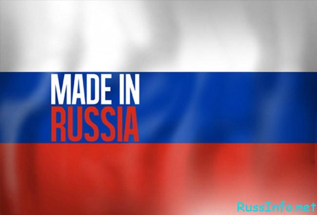 импортозамещение в России в 2017 году