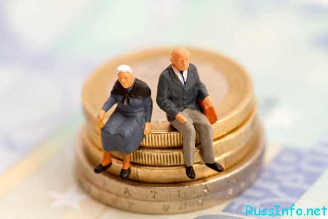 минимальная социальная пенсия в России в 2017 году
