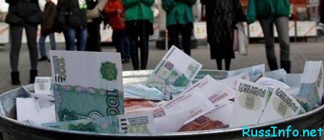 перспективы жизни в России в 2017 году