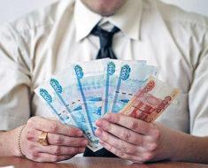 средняя заработная плата в 2017 году в России