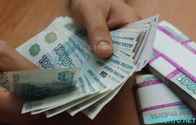 размер средней заработной платы 2017 в Москве