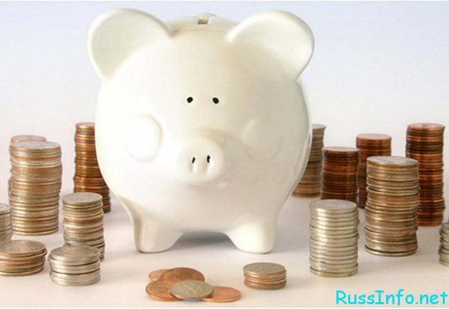 какая будет средняя зарплата в 2017 году в России