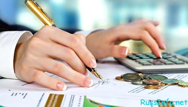 калькулятор пенсии в 2017 году