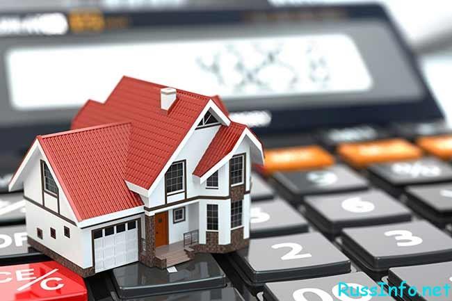налог на имущество для пенсионеров в 2017 году