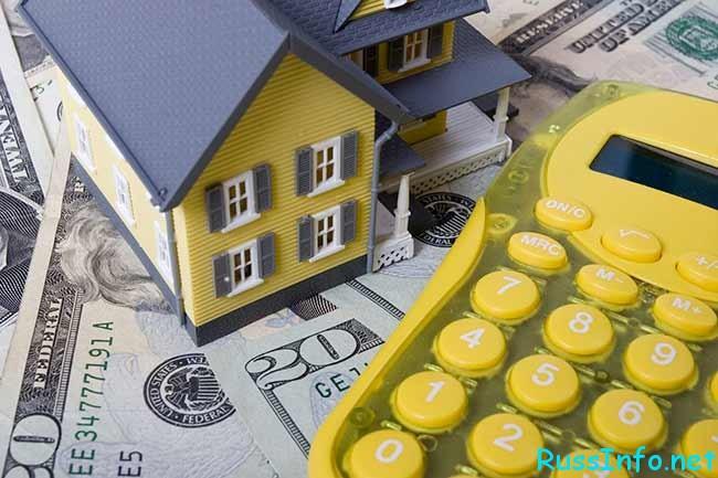 налог на недвижимость с 2017 года для пенсионеров