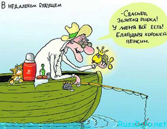 Статистика пенсионеров по возрасту в россии