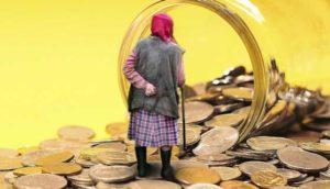 повышение пенсии в 2017 г.