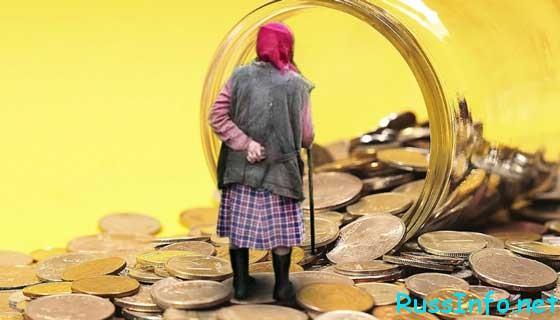 Военные пенсионеры судятся по понижающему коэффициенту