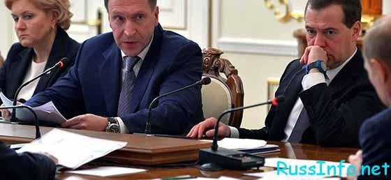 экономический кризис в России 2017