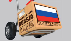 Минпромторг о программе импортозамещения в России до 2020 года