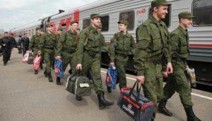 призыв в армию России в 2019 году