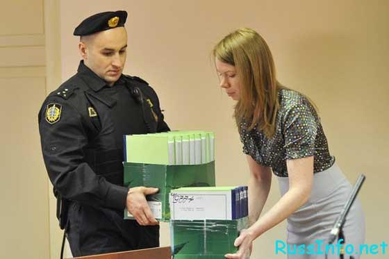 прибавка к зарплате помощникам судей в 2017 году в России