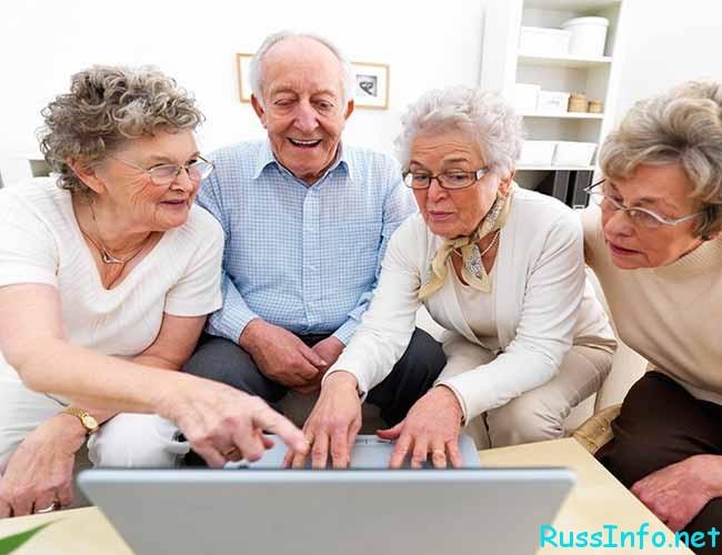 Перерасчета пенсии работающим пенсионерам с 1 августа 2015 года