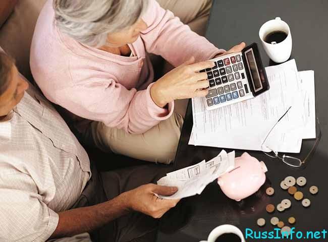 какие льготы отменят пенсионерам в 2017 году