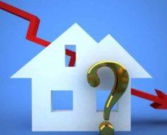 цены на квартиры в 2019 году прогноз аналитиков