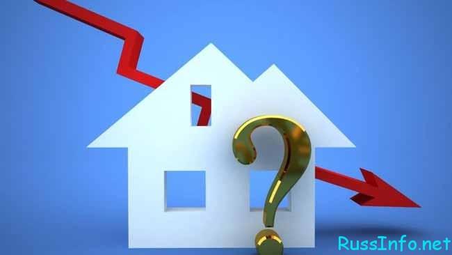 цены на квартиры в 2017 году прогноз аналитиков