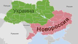 казахская Ванга об Новороссии на 2017 год