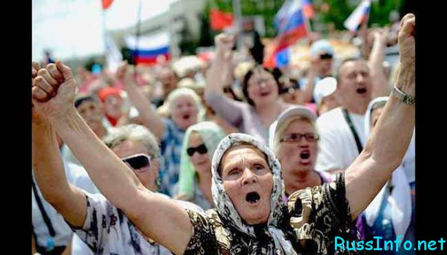 что будет с Новороссией в 2017 году