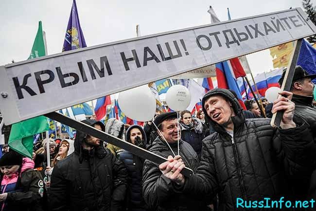 что будет с Крымом в 2017 году, предсказания