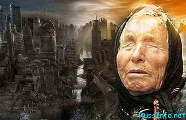 предсказания Ванги на 2017 год для Крыма