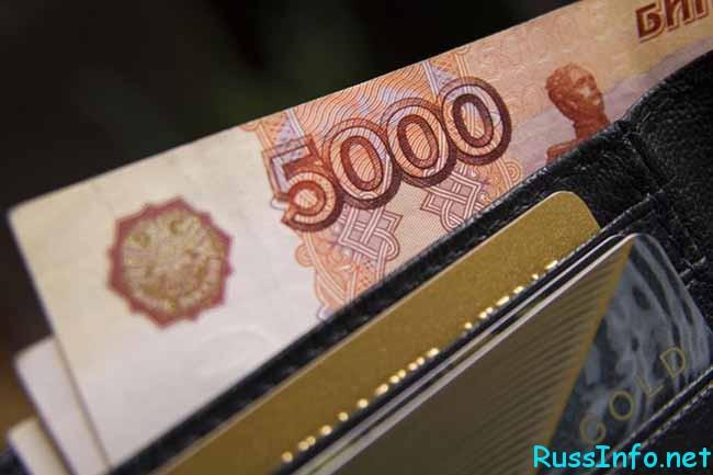 зарплата депутатам Госдумы в 2017 году