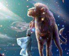 любовный гороскоп для Льва на ноябрь 2018 года