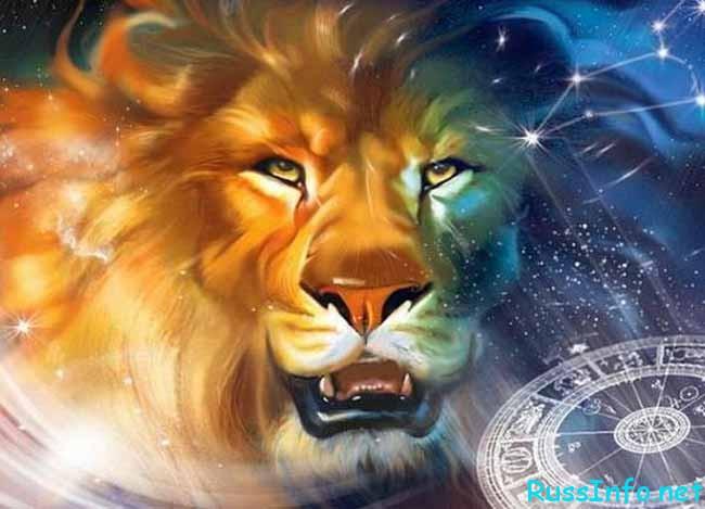 гороскоп финансов на ноябрь 2018 года для Льва