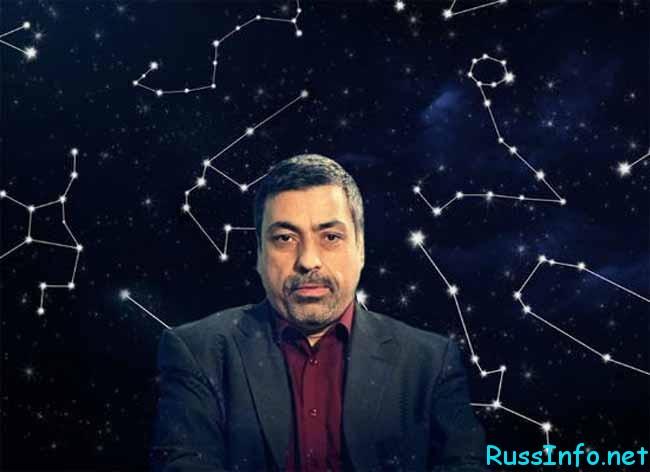 ) гороскоп на 2019 от Павла Глобы