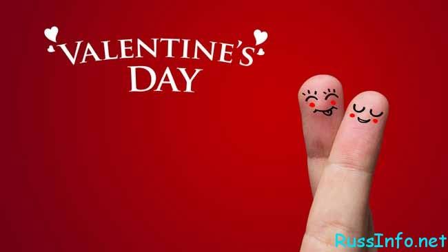 Какого числа день Святого Валентина в 2018 году