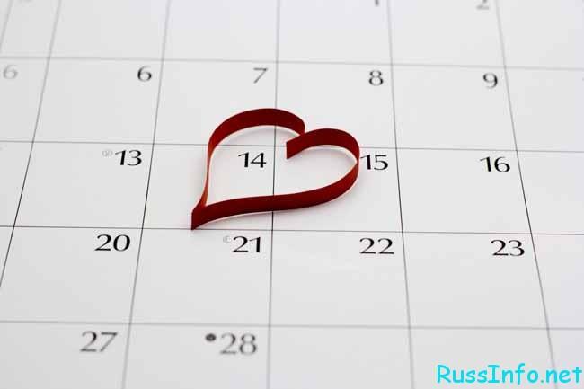 какого числа день Святого Валентина в 2017 году