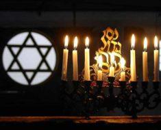 еврейский календарь на 2019 год