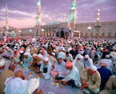 календарь мусульманских праздников 2017