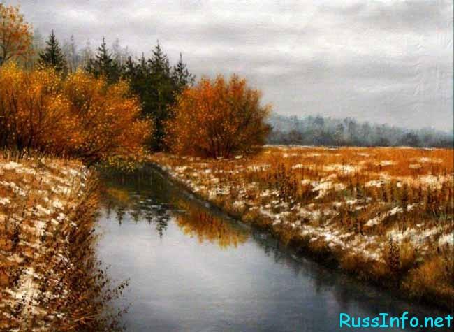 календарь погоды на ноябрь 2018 в России