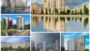 старт продаж новостроек Москвы от застройщика 2017-2018