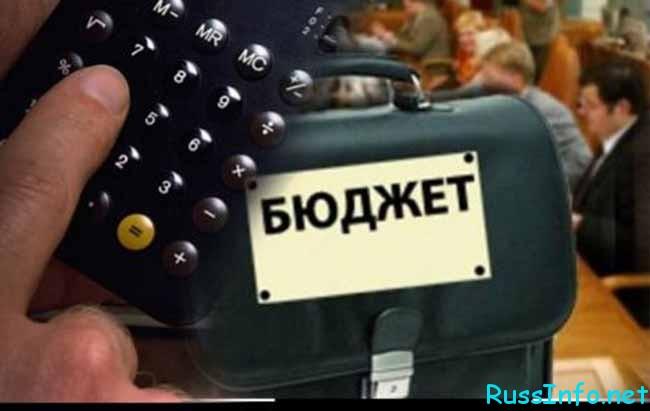 принят бюджет России на 2017 год