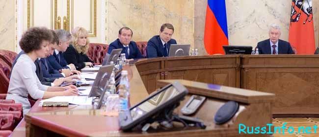 Последние новости о бюджете России на 2018 год