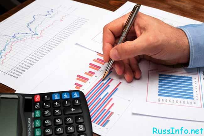 Свежие прогнозы о том чего ждать по экономике России в 2017 году